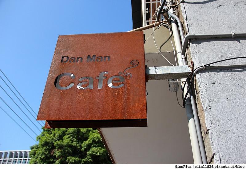台中 DM cafeIMG_9191