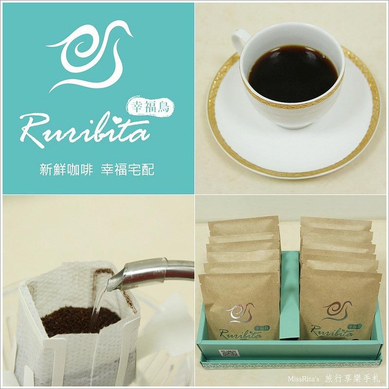 幸福鳥咖啡 濾掛咖啡包0