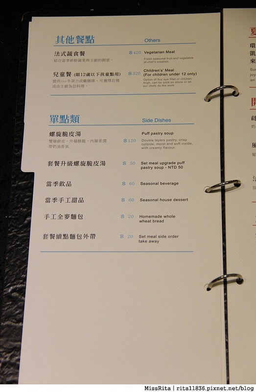 台中 公益 凱恩斯岩燒11-2