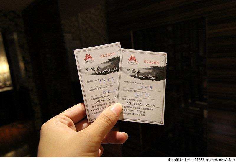 中南海酒店 台中 推薦 住宿41