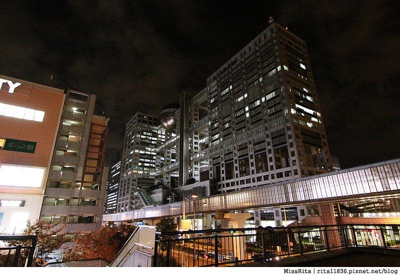 日本 東京 自由行 行程規畫14