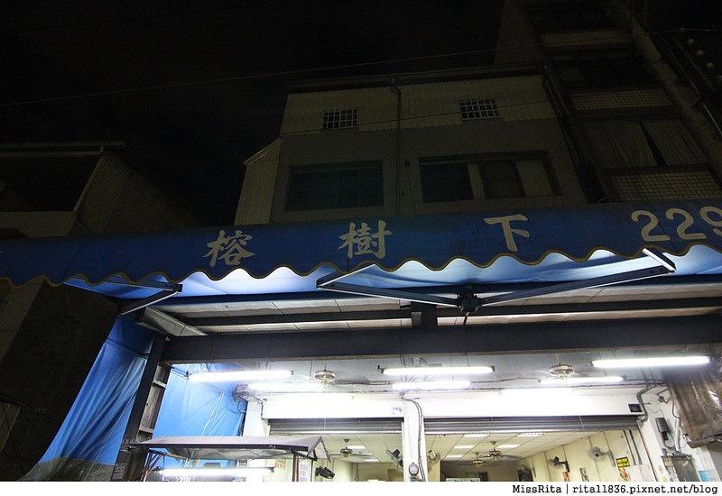 台中 水湳市場 榕樹下水餃15