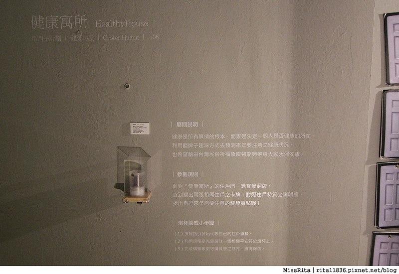2014勤美術館聖誕活動54