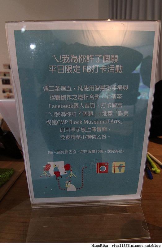 2014勤美術館聖誕活動70