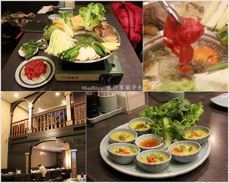 台中 越南料理 很越南宮廷料理 越南料理專賣店0