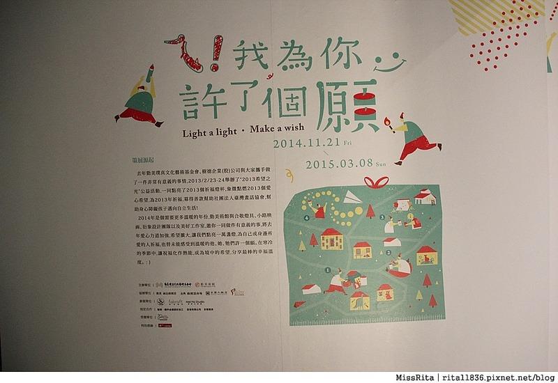 2014勤美術館聖誕活動8