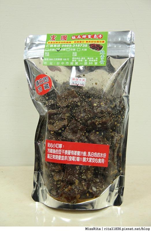 台中 宏國豆干 團購美食13