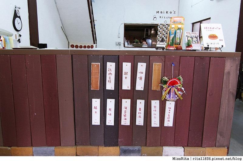 台中 勤美華美街 日本美食 Micoro4 (2)