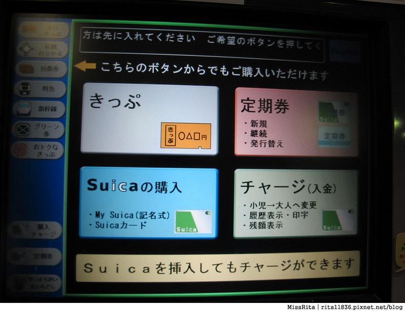 日本東京 地鐵 交通3
