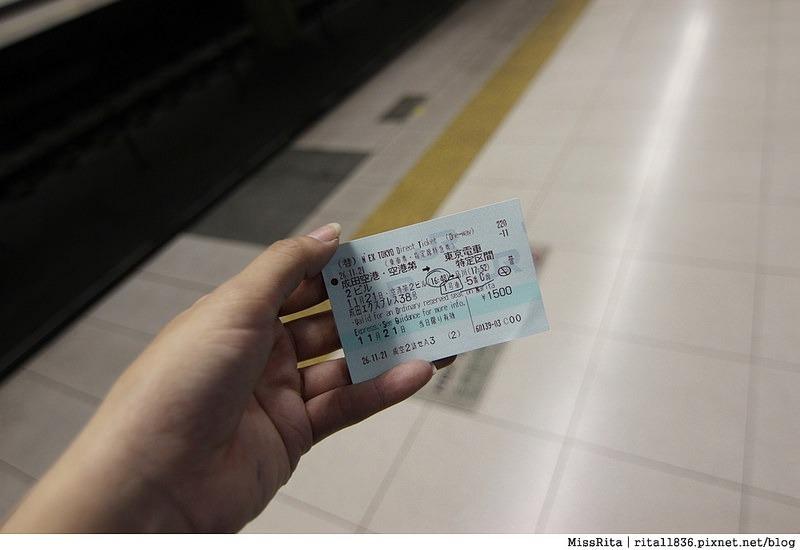 日本東京 地鐵 交通11