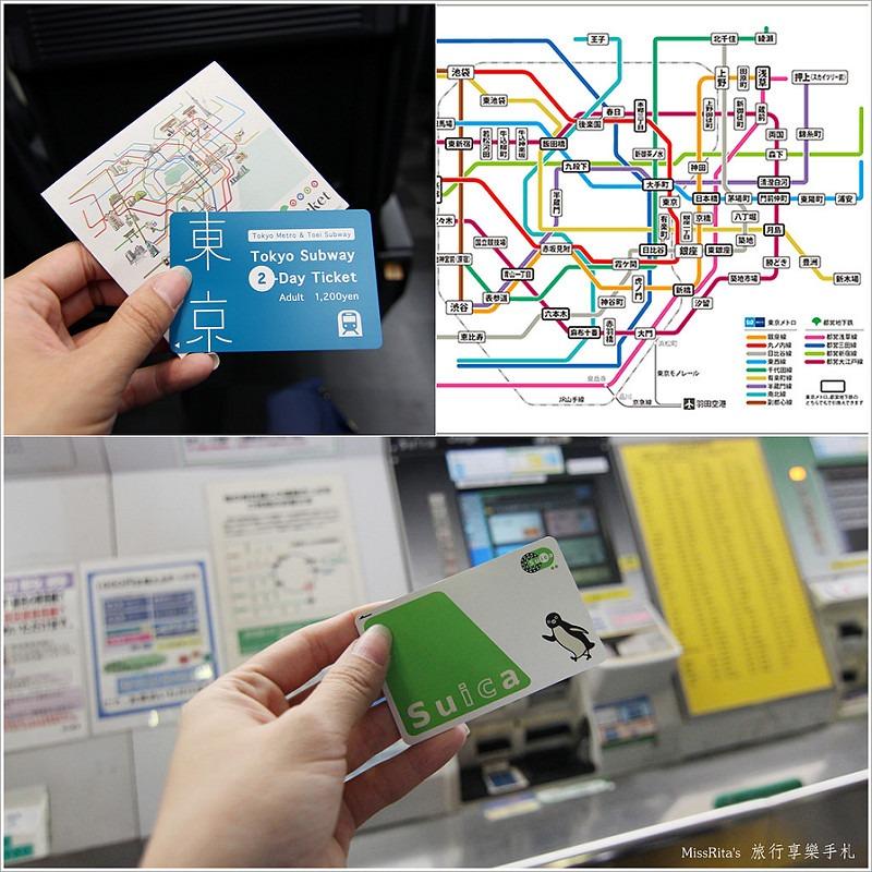 日本東京 地鐵 交通0