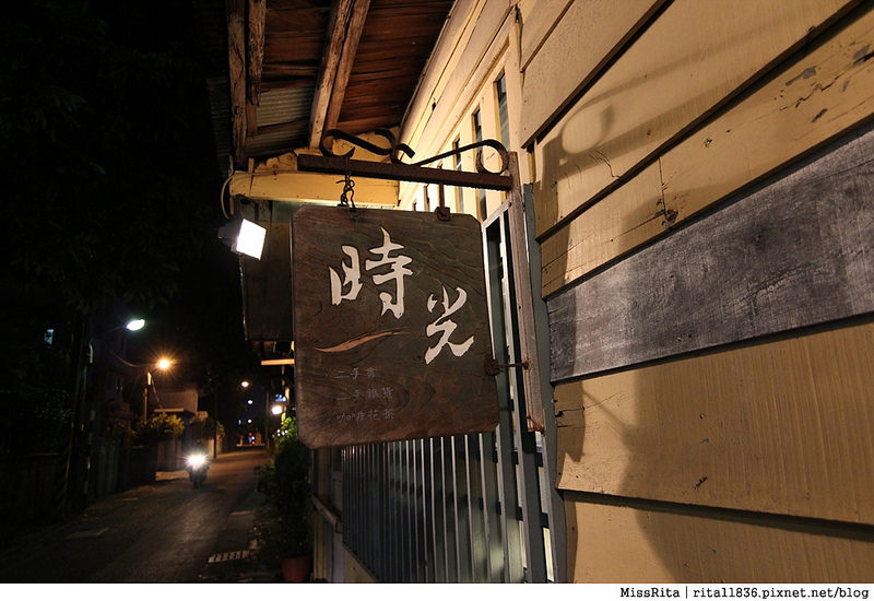 花蓮 猴子衝浪 時光書店2