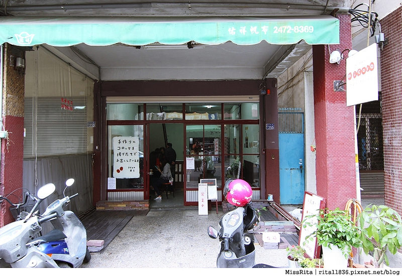 台中 勤美華美街 日本美食 Micoro1
