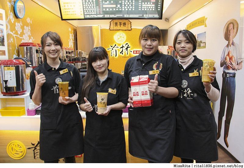 台中飲料 首採茶水鋪 潭子潭興店35