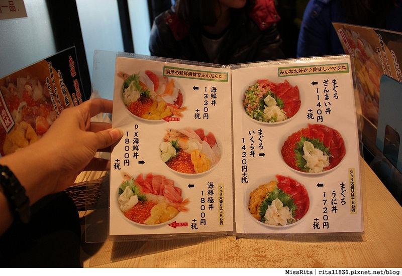 日本東京 築地市場 推薦美食 築地虎杖 魚河岸千兩 南店4