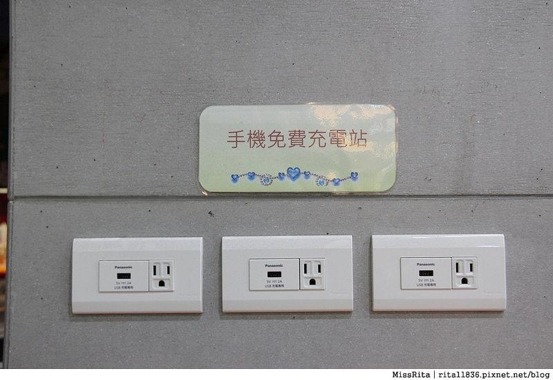 台中飲料 首採茶水鋪 潭子潭興店28
