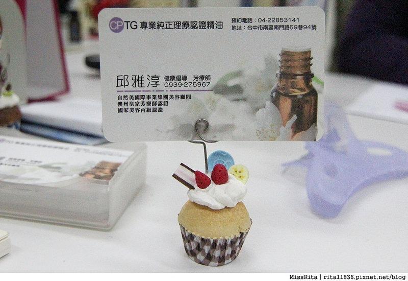 台中 精油按摩 推薦 I-Upgrade健康生活美學芳療館16