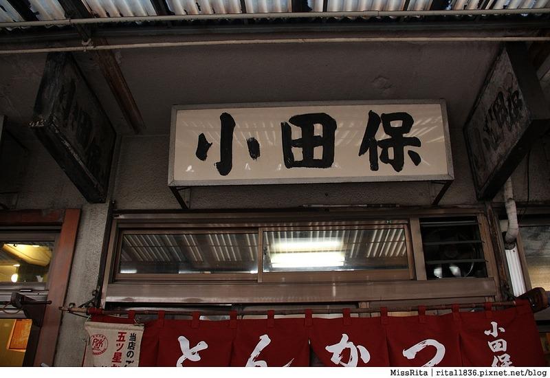 日本東京 築地市場 逛街 生魚片 丼飯 推薦美食25
