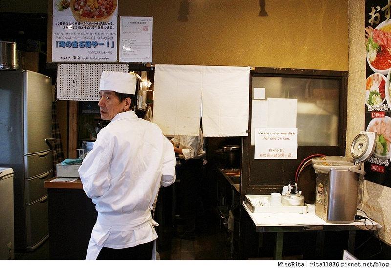 日本東京 築地市場 推薦美食 築地虎杖 魚河岸千兩 南店2 (2)