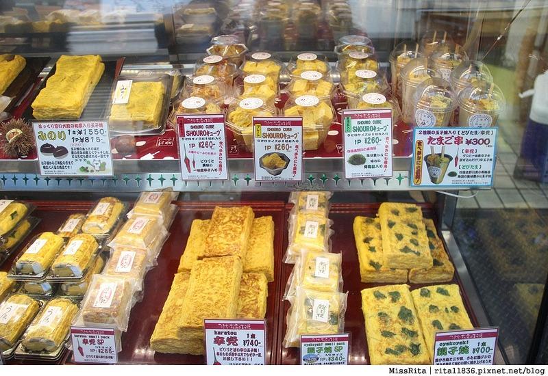 日本東京 築地市場 逛街 生魚片 丼飯 推薦美食15