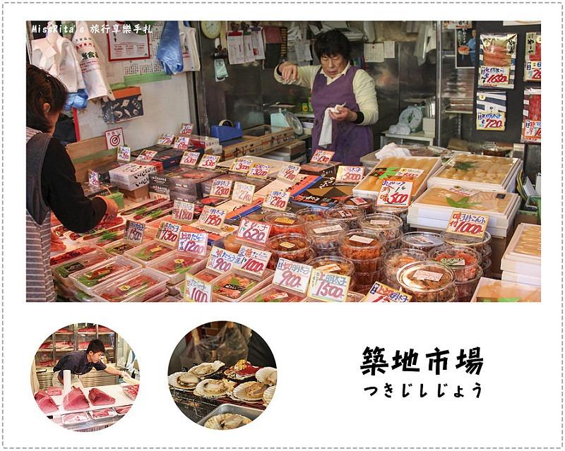 日本東京 築地市場 逛街 生魚片 丼飯 推薦美食0