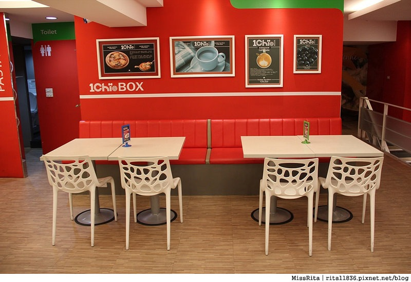 台中南屯好吃 台中評價義大利麵 1Chio Pasta 1Chio Pizza5