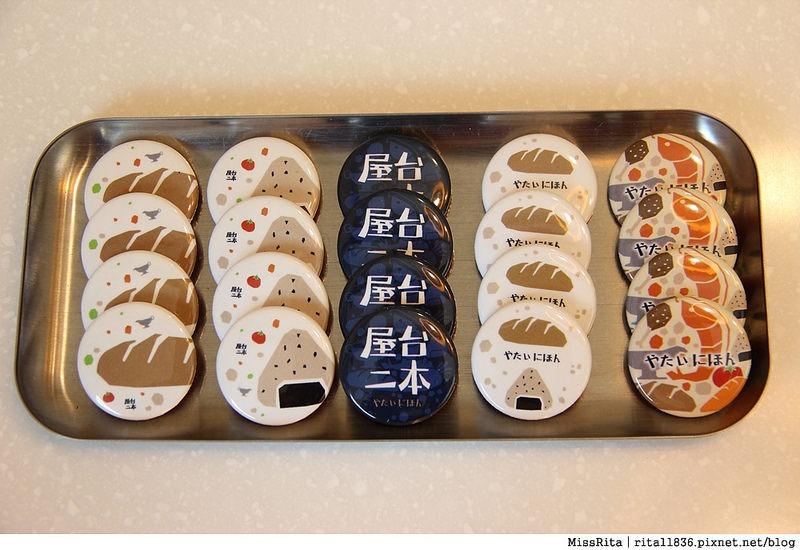 台中金典 屋台二本 BRT科博館美食7