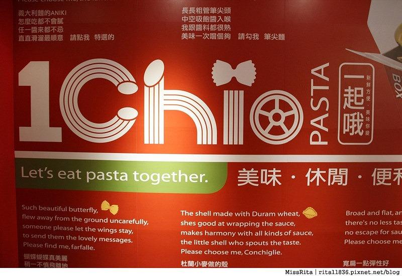 台中南屯好吃 台中評價義大利麵 1Chio Pasta 1Chio Pizza8