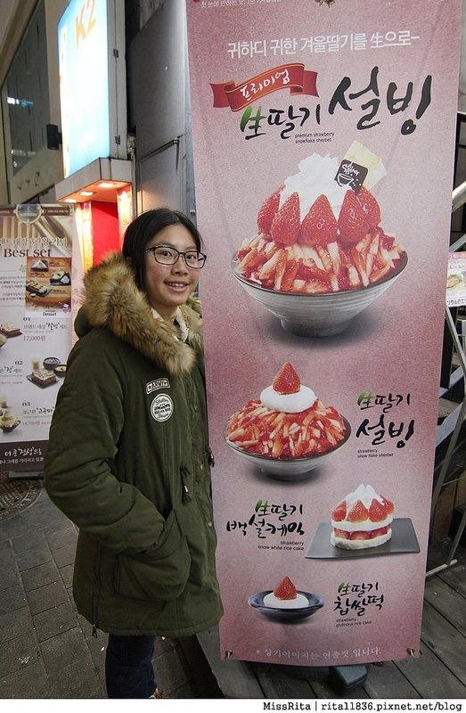 韓國 好玩 好吃 好買 旅遊推薦 首爾 南怡島 明洞 滑雪50