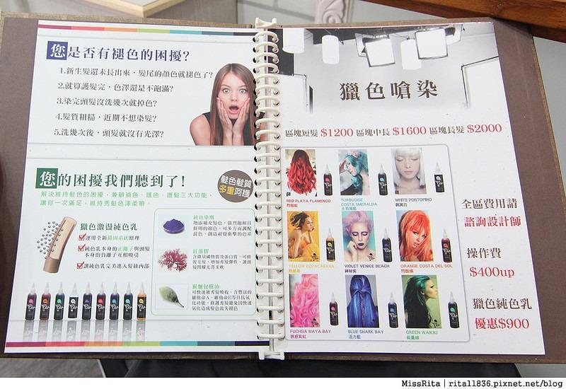 台中髮廊推薦 台中美髮 台中染髮 VS hair salon6