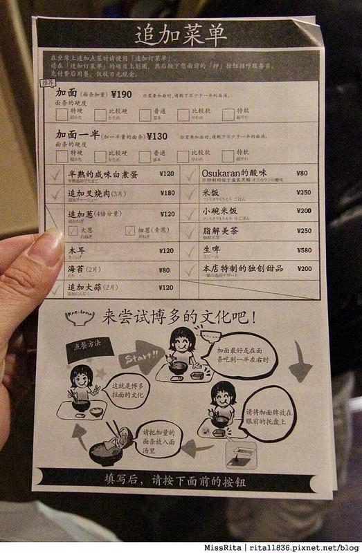 東京美食 日本拉麵 一蘭拉麵 新宿一蘭拉麵 日本必吃20