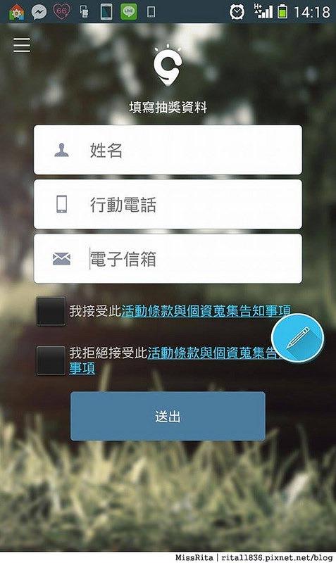 Smart Tourism Taiwan 台灣智慧觀光 app 手機旅遊 推薦旅遊app11 (2)-13