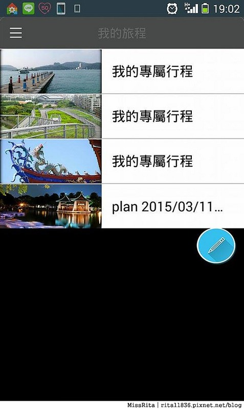 Smart Tourism Taiwan 台灣智慧觀光 app 手機旅遊 推薦旅遊app26-29