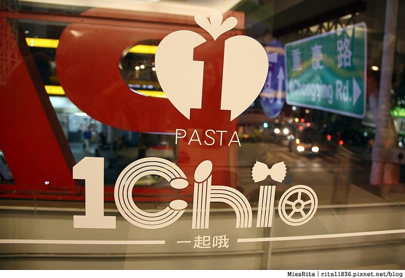 台中南屯好吃 台中評價義大利麵 1Chio Pasta 1Chio Pizza9