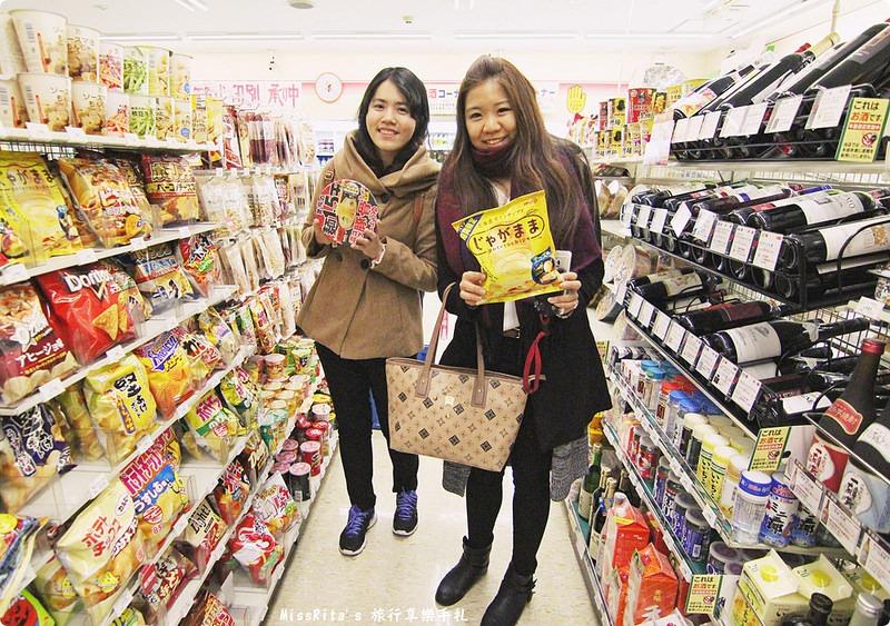 日本東京 7-11 東京7-11 日本便利商店0