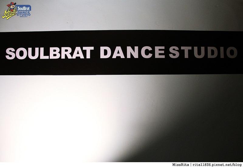 台中舞蹈教室 台中街舞 台中soul brat 索布雷特舞團 台中街舞推薦 台中成人街舞幼兒街舞兒童街舞13