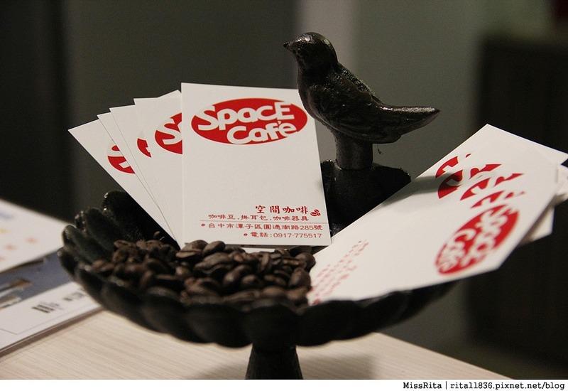 台中潭子 咖啡廳 台中咖啡 台中單品咖啡 空間咖啡 Spacecaffee14