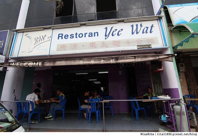 馬六甲 好吃 Restoran Yee Wat 魚滑東炎麵小食館 馬六甲華人小吃5