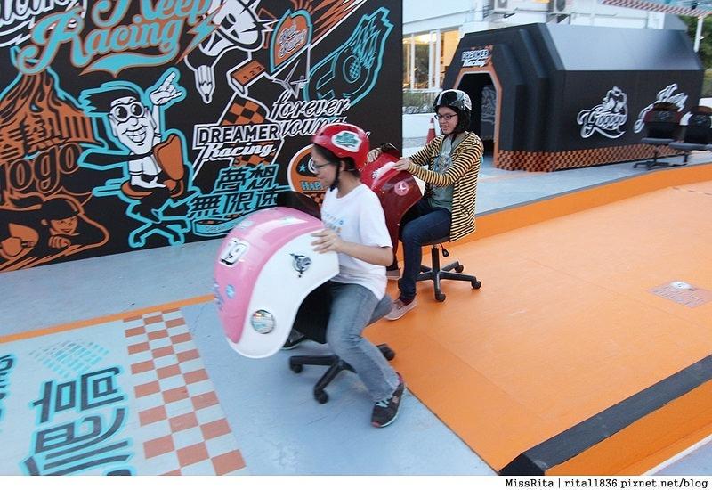 2015綠圈圈 2015勤美活動 2015台中暑假活動 勤美術館 綠圈圈當我們童在一起 家宅星艦計畫 好運驛站 辦公室賽車手28