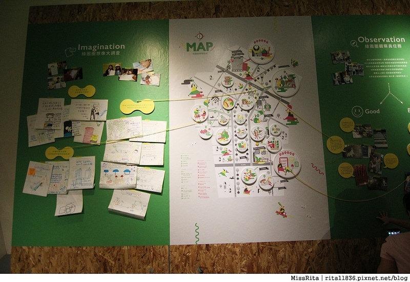 2015綠圈圈 2015勤美活動 2015台中暑假活動 勤美術館 綠圈圈當我們童在一起 家宅星艦計畫 好運驛站 辦公室賽車手48