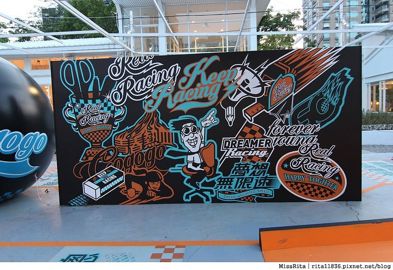 2015綠圈圈 2015勤美活動 2015台中暑假活動 勤美術館 綠圈圈當我們童在一起 家宅星艦計畫 好運驛站 辦公室賽車手27