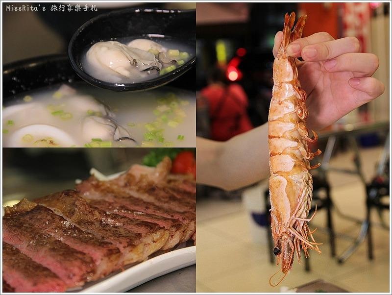 台中海產店 台中海鮮 蚵吉霸 蚵吉霸現烤海鮮 台中鮮蚵 台中烤海鮮0