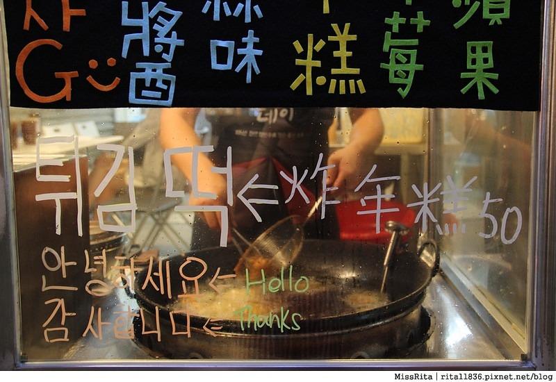 台中韓式炸雞 一中街韓式炸雞 yoyochicken 韓式炸雞一中店 韓式炸雞推薦 釜山韓式炸雞 韓式炸雞요요치킨一中店 韓式柚子酒 소주12
