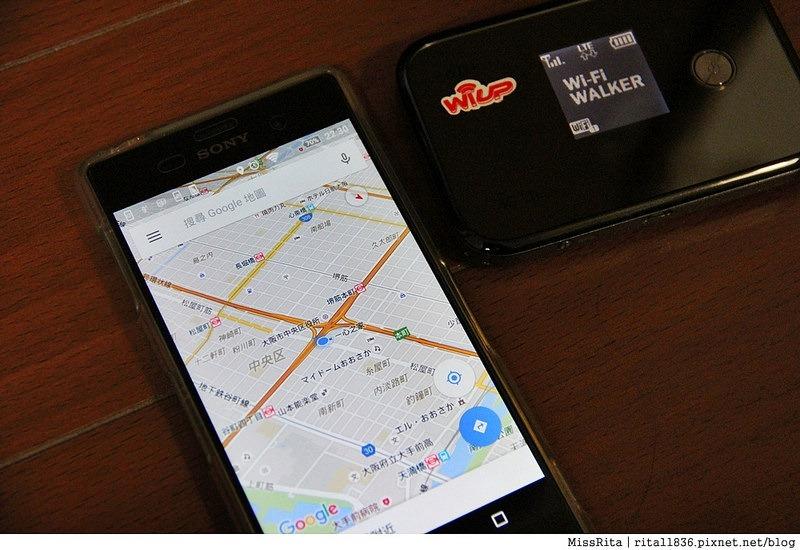 超能量智慧旅遊服務 日本上網 日本上網推薦 日本WiFi行動上網吃到飽 超能量wiup 日本行動上網 wiup4G 超能量wifi評價 日本wifi超能量 超能量WI-UP LTE 4G 日本上網教學43