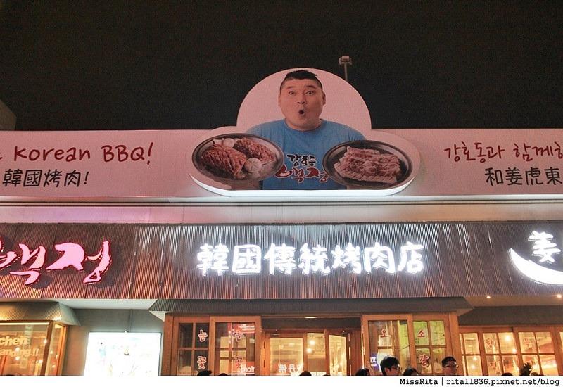 台中韓式燒肉 台中韓式 姜虎東678白丁烤肉台中店 姜虎東 韓式燒肉 台中韓式料理 姜虎東訂位 23