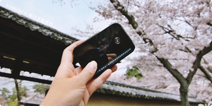日本上網 大阪上網 wifi上網 日本wifi 桔豐wifi上網 jetfi wifi分享機 日本自由行 日本自助 關西自助 京阪自助0-