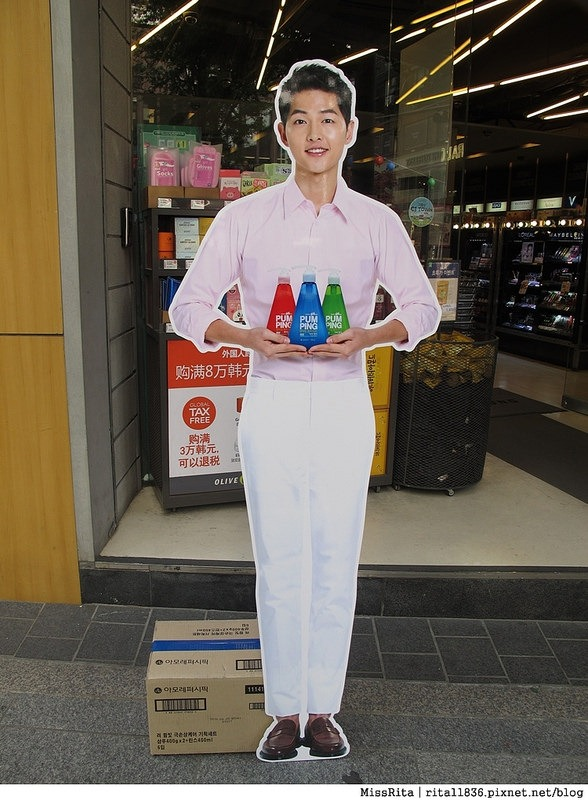 wifi韓國 韓國自助 韓國上網 首爾wifi jetfi jetfi韓國 韓國上網機 韓國上網吃到飽7