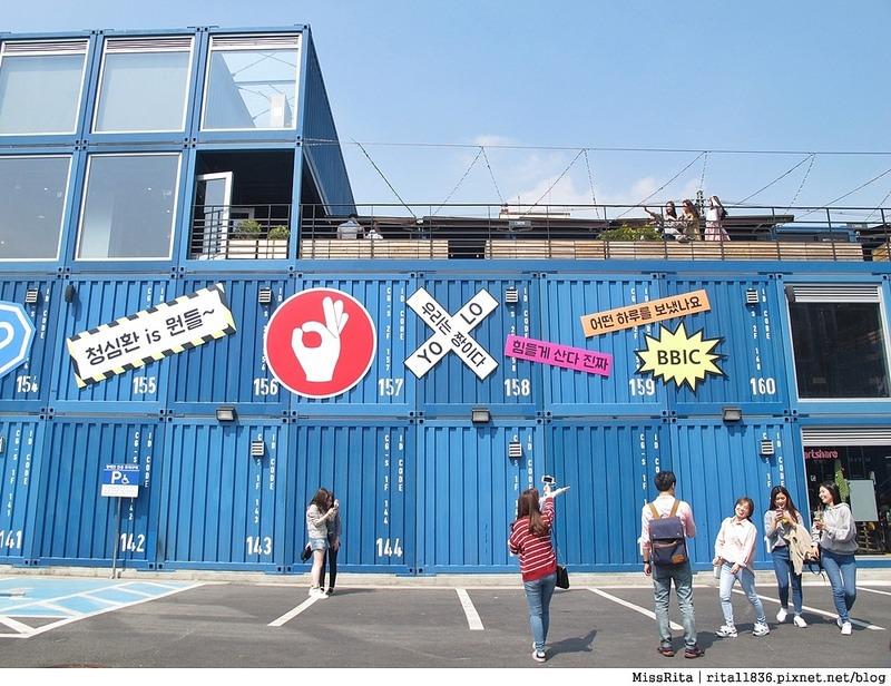 首爾景點 藍色貨櫃屋 common ground 首爾建大 建大捷運站 首爾潮流 2016韓國景點 韓國團體 韓國自由行 世界最大貨櫃屋商城 建大貨櫃屋商場 MARKET GROUND 14