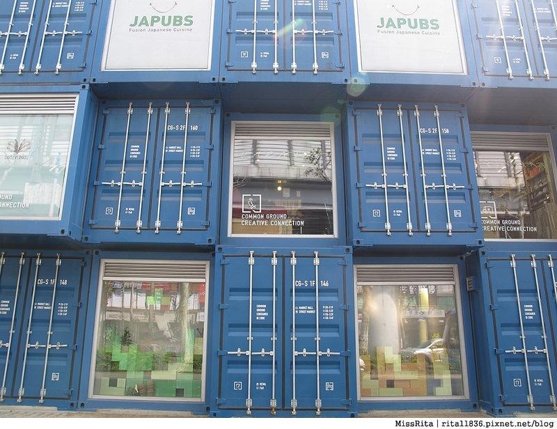 首爾景點 藍色貨櫃屋 common ground 首爾建大 建大捷運站 首爾潮流 2016韓國景點 韓國團體 韓國自由行 世界最大貨櫃屋商城 建大貨櫃屋商場 MARKET GROUND 1
