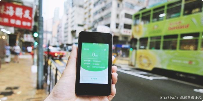 香港上網 香港wifi 香港地鐵 香港自由行 jetfi jefi上網 國外上網 香港申請wifi 香港插座 香港美食0-